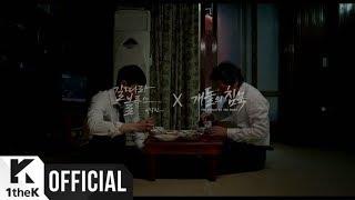 [MV] Sangmin Lee (이상민) _ Blues Along the Way (길 따라 블루스)