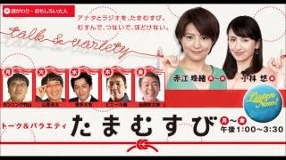 博多華丸さんの「はなまるスーパーマーケット」。 ソフトバングホークス...