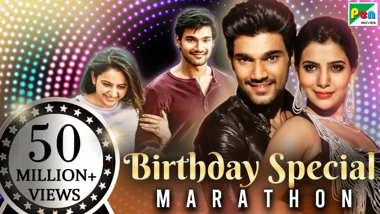 Download Birthday Special | Bellamkonda Back to Back Action Movies | Jaya Janaki Nayaka Khoonkhar, Mahaabali