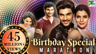 Birthday Special | Bellamkonda Back to Back Action Movies | Jaya Janaki Nayaka Khoonkhar, Mahaabali