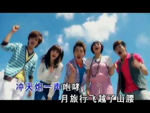新年童趣 2011 Chinese New Year Song