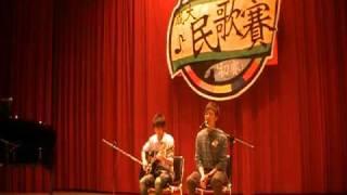 第31屆成大民歌賽 初賽 獨唱組-30. 愛情合約