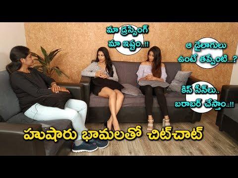 Husharu Telugu Movie Heroines Exclusive Interview | Daksha Nagarkar | Priya Vadlamani l Mirror Tv