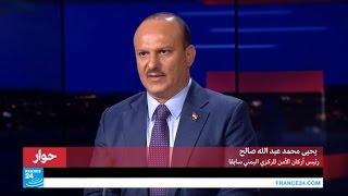 يحيى محمد عبد الله صالح: لا يوجد هناك أفق لأي حل سياسي في اليمن