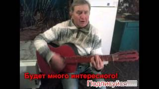 Там Где Клён Шумит У Исполнении Николая Воробйова