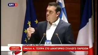 <h2><a href='https://webtv.eklogika.gr/al-tsipras-i-evropi-tha-echi-mellon-mono-stirigmeni-stous-laous-tis' target='_blank' title='Αλ. Τσίπρας: Η Ευρώπη θα έχει μέλλον μόνο στηριγμένη στους λαούς της'>Αλ. Τσίπρας: Η Ευρώπη θα έχει μέλλον μόνο στηριγμένη στους λαούς της</a></h2>