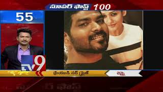 Super Fast 100 || Speed News || 19-11-18 - TV9