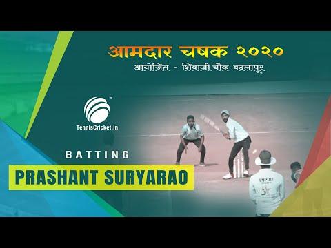 Prashant Suryarao Batting | Aamdar Chashak 2020, Badlapur