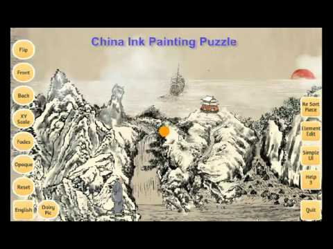 Chinese Ink Painting Puzzle & Creator - how to play in puzzle mode