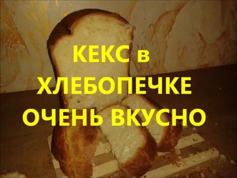 Цитрусовый кекс с