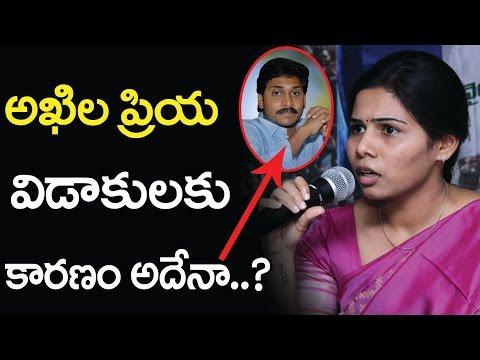 Minister Bhuma Akhila Priya Divorce Story   Reason Behind Divorce   Bhuma Nagi Reddy   Media Masters
