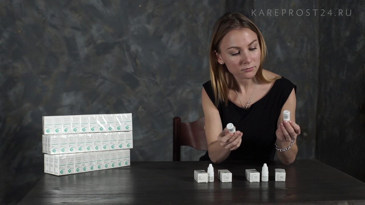 масло усьмы - YouTube