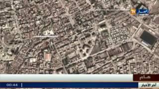 إصابة 9 تلاميذ والسائق بجروح في حادث إنقلاب حافلة للنقل المدرسي بتيسمسيلت