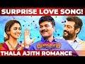 Viswasam Surprise Love Song! | Lyricist Viveka Reveals | Ajith | Nayanthara