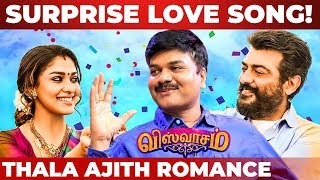 Viswasam Surprise Love Song! | Lyricist Viveka Reveals | Ajith | Nayanthara