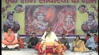 Acharya Pramod Krishnam ji at Bhajan Sandhya Rudrapur Part -1