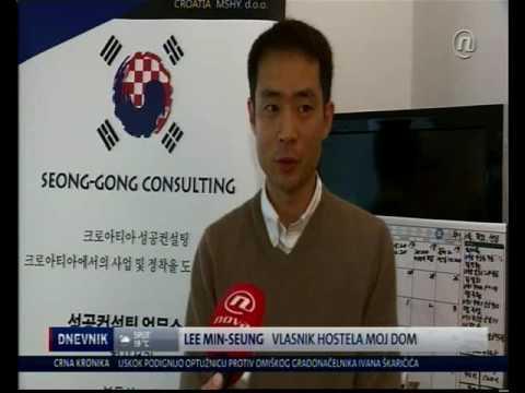 Korea-Croatia Business Forum (NOVA TV Main news), 23.11.2016.