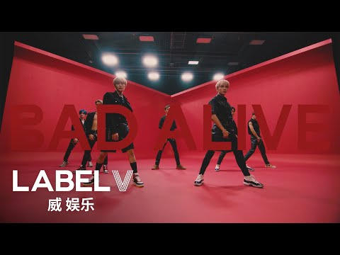 WayV 威神V 'Bad Alive (English Ver.)' MV