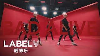Download WayV 威神V 'Bad Alive (English Ver.)' MV