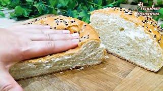 Домашний хлеб который получается У ВСЕХ Больше хлеб не покупаю в магазине Bread