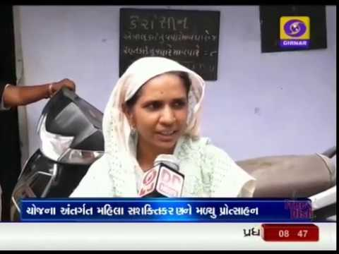 Rural Women selling essential goods, giving other hope. Ground Report Gujarati