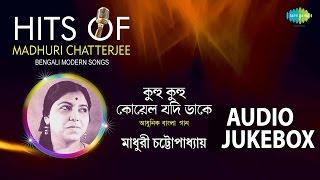 Hits Of Madhuri Chatterjee | Kuhu Kuhu Koyel Jodi Dake | Top Bengali Songs Jukebox