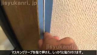 クロス(壁紙)と木枠の隙間をコーキング thumbnail