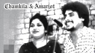 Chamkila & Amarjot Album