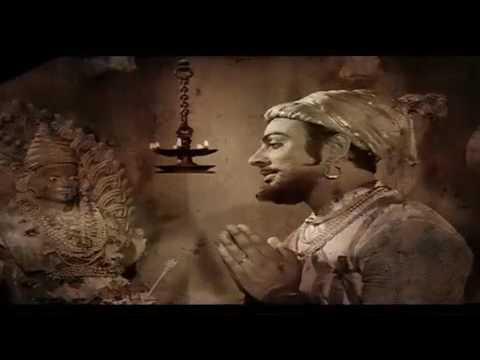 Shivaji Maharaj (aarti)