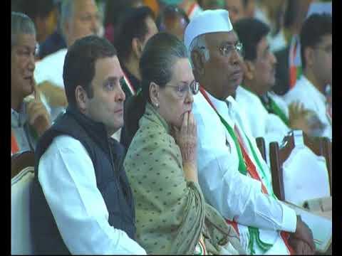 Congress Party's Plenary Session, Indira Gandhi Indoor Stadium, New Delhi