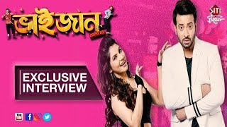 Bhaijaan Elo Re | Exclusive interview | Paayel Sarkar | Shakib Khan Bengali Movie | wabi sabi