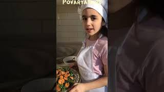 Руккола с креветками за 5 мин☺️✔️
