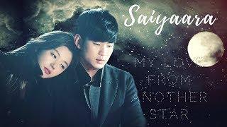 SAIYAARA MAIN SAIYAARA | Ek tha Tiger | Korean Mix | My Love From The Stars