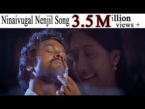 Autograph Film Song  Ninaivugal Nenjil