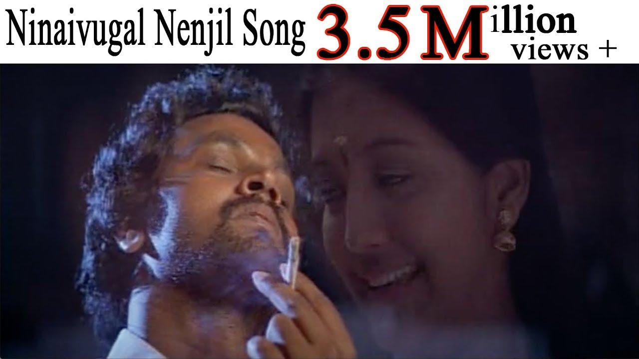 Download Ninaivugal Nenjil   Video Song   Autograph   Unni Menon   Cheran