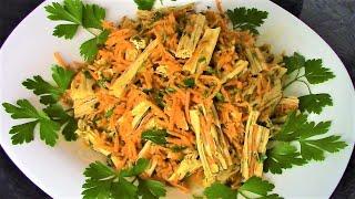 Ароматный и очень вкусный салат СПАРЖА ПО-КОРЕЙСКИ от от Сэн-Сой.