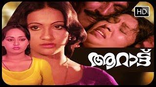 Malayalam Full length Movie | Aarattu | Malayalam Romantic Movie | Balan K.Nair | Seema