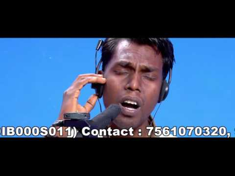 Song Muthumani Thooval