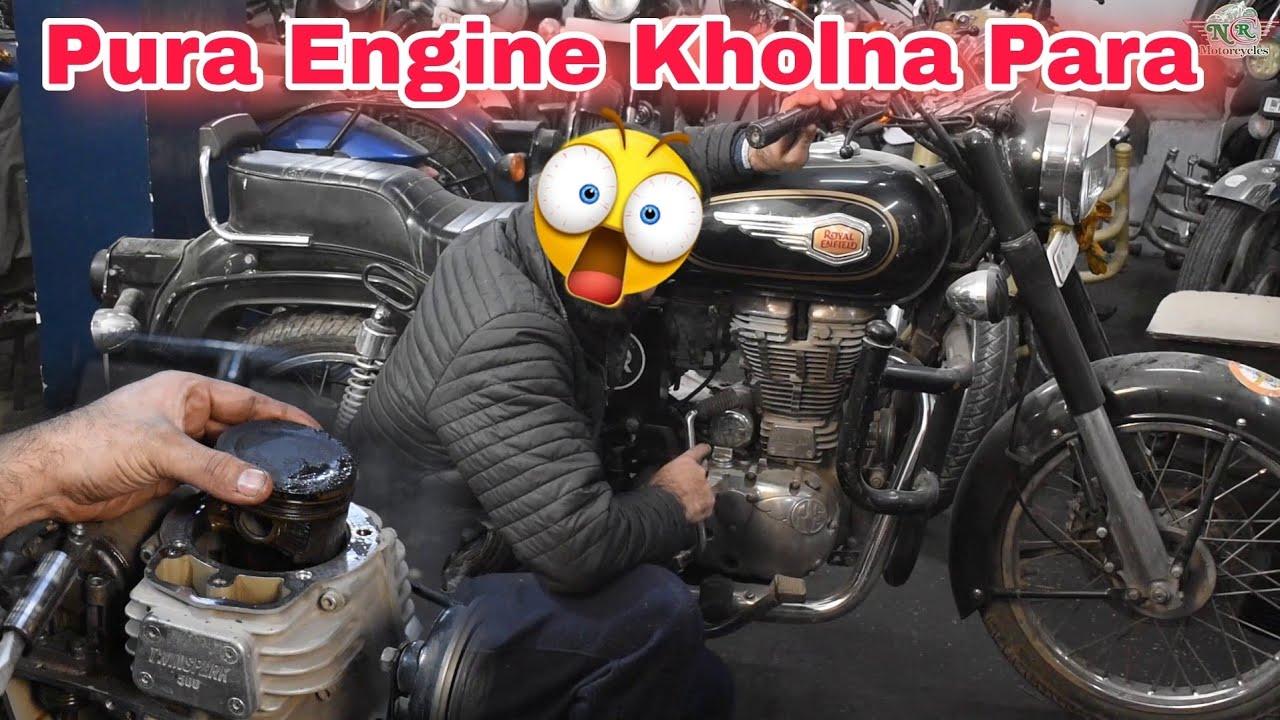 Kitni Buri Awaaz Hai Engine Ki 🤬 | tak tak tak tak 😭 | NCR Motorcycles |