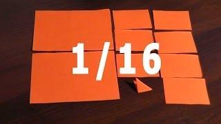 Как сделать модуль 1/16-ая для модульного оригами для начинающих