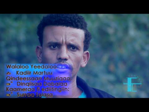 Kadir Martu: Rakkachuuf hin uumamnee *New Oromo Muisic 2016 #OromoProtests