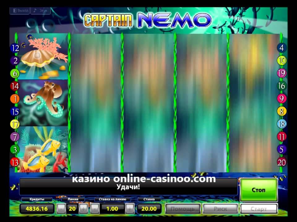 Игровые автоматы япоша играть бесплатно игровые автоматы пробки