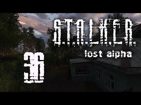 S.T.A.L.K.E.R.: Lost Alpha #36 - Х-7