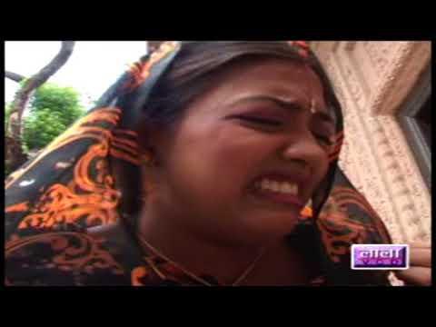 Nai Bahu Chulhe Ki Bimari Dehati Privarik Natak By Sabar Singh Yadav,Chedi Lal Tailor,