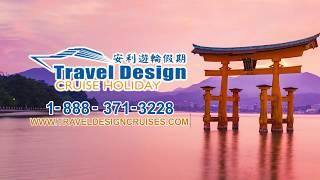 AD - Travel Asia
