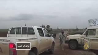 هل تضع الحرب أوزارها بسوريا؟