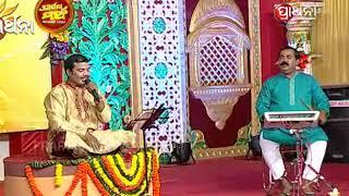 Prathana Mancha Apananka Pasanda   Srabana Mase   Odia Bhajan   Kapaleswar Choudwar