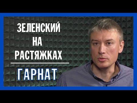 Экономика Украины - есть ли будущее?