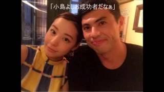 小島よしお 結婚、妻とのツーショット写真を公開 引用元http://www.nikk...