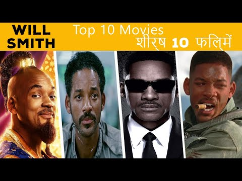 Top 10 Will Smith Movies Download In Urdu - Hindi